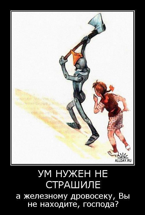 http://kavicom.ru/uploads/sub/0291a44b_um.jpg