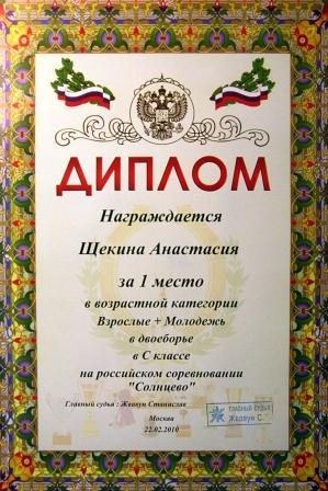 http://kavicom.ru/uploads/sub/034ca60e_img_2856.jpg