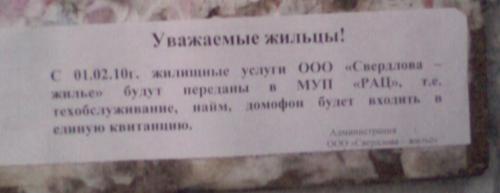 http://kavicom.ru/uploads/sub/0b45bd26_Foto-0283.jpg