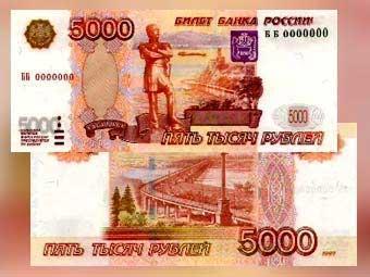 http://kavicom.ru/uploads/sub/0e0e4543_5tr.jpg