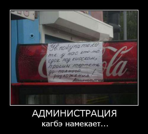 http://kavicom.ru/uploads/sub/10654aac_temp_3843_1271149636.jpg