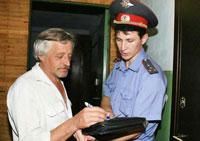 http://kavicom.ru/uploads/sub/10c01024_110809_uchast.jpg