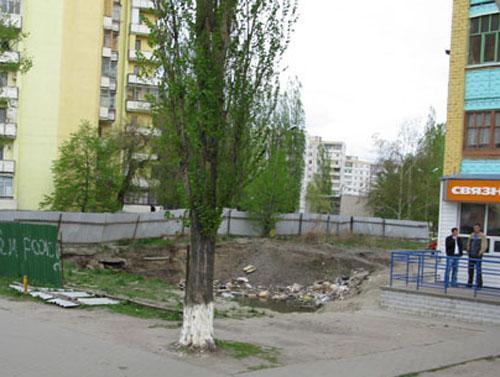 http://kavicom.ru/uploads/sub/11d16dbf_Jma.jpg