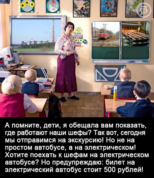 http://kavicom.ru/uploads/sub/127097f2_elektriceskii_avtobus.jpg