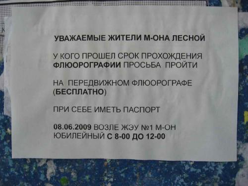 http://kavicom.ru/uploads/sub/127a25ee_Izobrazenie_020.jpg