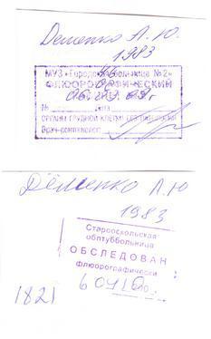 http://kavicom.ru/uploads/sub/14633983_fluorog.jpg