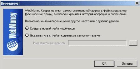 http://kavicom.ru/uploads/sub/15acd9b9_purse.JPG
