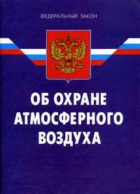 http://kavicom.ru/uploads/sub/16052a38_ob_ohrane_vozduha.jpg
