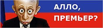 http://kavicom.ru/uploads/sub/167755fd_banner_pr.jpg