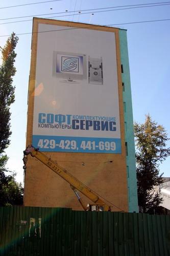 http://kavicom.ru/uploads/sub/1761dab9_Izobrazenie_451.jpg