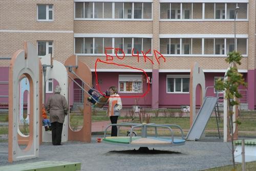 http://kavicom.ru/uploads/sub/1a3d2d71_Izobrazenie_664.jpg