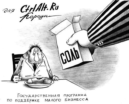 http://kavicom.ru/uploads/sub/1c38dbb7_-gosudarstvennaj_programma.jpg