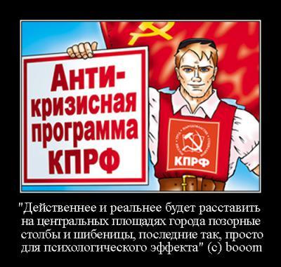 http://kavicom.ru/uploads/sub/20cdf4dd_dem-dema-bum.jpg