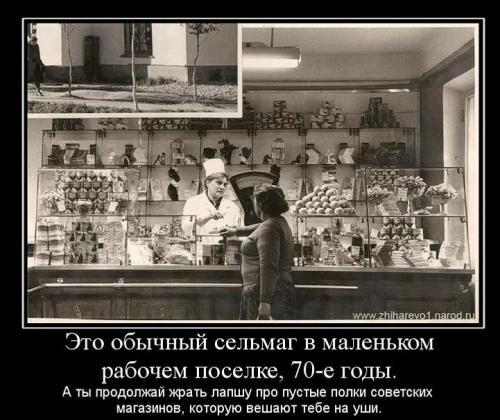 http://kavicom.ru/uploads/sub/259cf096_sovok.jpg