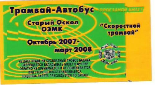 http://kavicom.ru/uploads/sub/260cd30c_6-102007-032008.jpg