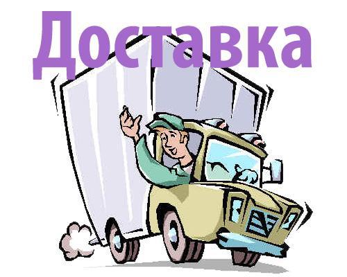 http://kavicom.ru/uploads/sub/27f50d55_dos1.jpg
