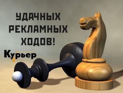 http://kavicom.ru/uploads/sub/2cc29a93_deny_reklamy.jpg
