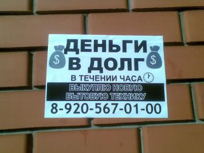 http://kavicom.ru/uploads/sub/2cc716c2_d.jpg