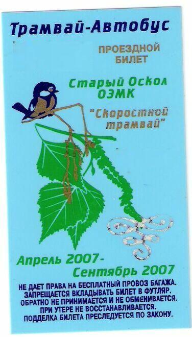 http://kavicom.ru/uploads/sub/2e5115be_5-042007-092007.jpg