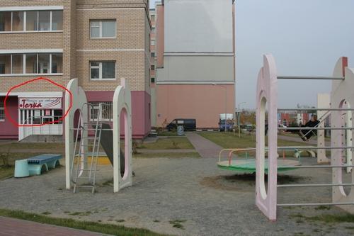http://kavicom.ru/uploads/sub/2f343129_Izobrazenie_660.jpg