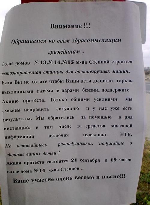 http://kavicom.ru/uploads/sub/332062da_k_statye_obyjva.JPG