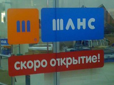 http://kavicom.ru/uploads/sub/33b7189c_1.JPG