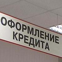 http://kavicom.ru/uploads/sub/3477024f___p.200x200x100.127927_1.jpg