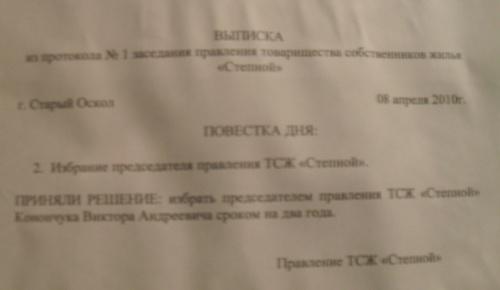 http://kavicom.ru/uploads/sub/3807a83c_002.jpg
