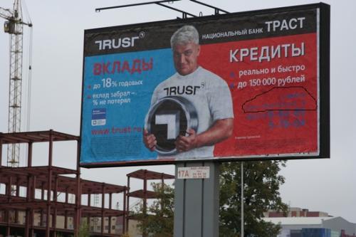 http://kavicom.ru/uploads/sub/39deaf4b_Izobrazenie_702.jpg