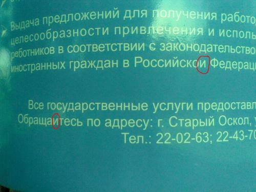 http://kavicom.ru/uploads/sub/39faa488_i1.jpg