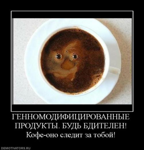 http://kavicom.ru/uploads/sub/3bfdb128_571px-D_(28).jpg