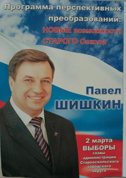 http://kavicom.ru/uploads/sub/3d047a30_Izobrazenie_001.jpg
