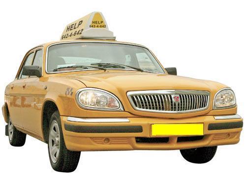 http://kavicom.ru/uploads/sub/40605166_taxi.jpg