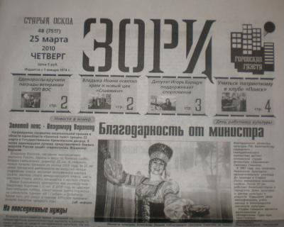 http://kavicom.ru/uploads/sub/4e575645_2.jpg
