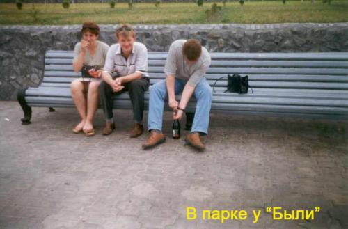 http://kavicom.ru/uploads/sub/504dcbaa_2.jpg