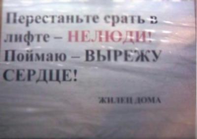 http://kavicom.ru/uploads/sub/51c32d88_83f5aba922.jpg