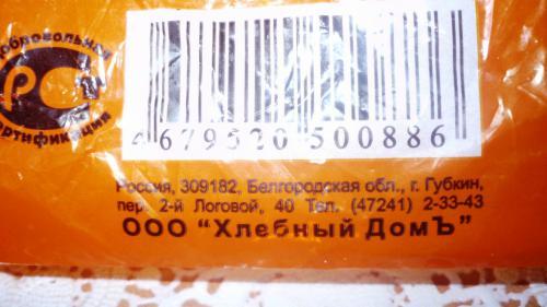 http://kavicom.ru/uploads/sub/5275d89e_P1030593.JPG