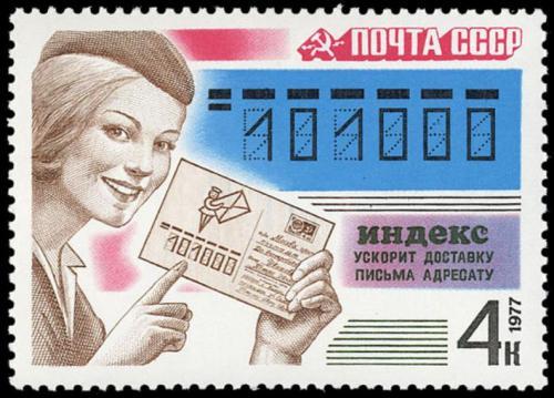 http://kavicom.ru/uploads/sub/5344568b_pocta.jpg