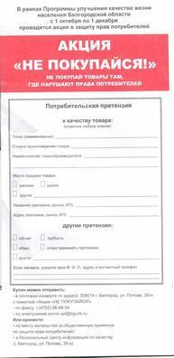 http://kavicom.ru/uploads/sub/58411e43_mini.jpg