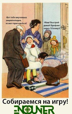 http://kavicom.ru/uploads/sub/58d357ad_x_23cf41d0.jpg