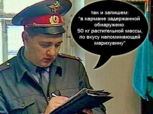 http://kavicom.ru/uploads/sub/618bf96c_ment_marihuanna.jpg