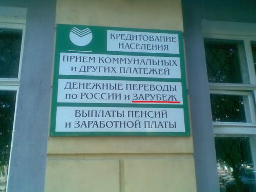 http://kavicom.ru/uploads/sub/638acf6b_z1.jpg