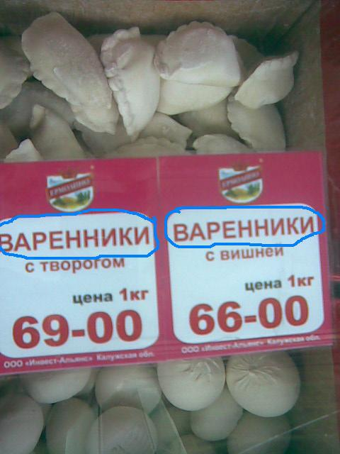 http://kavicom.ru/uploads/sub/647744d2_v.JPG