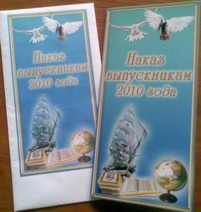 http://kavicom.ru/uploads/sub/69e6ddc0_nakaz5.jpg