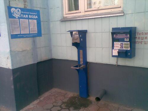 http://kavicom.ru/uploads/sub/6e06d12f_w1.jpg