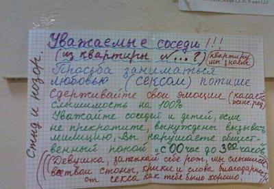 http://kavicom.ru/uploads/sub/7029be7c_Obyjvlenie_v_podyezde.jpg