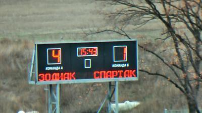 http://kavicom.ru/uploads/sub/7289a4c1_futbol.jpg