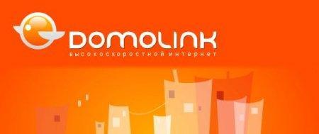 http://kavicom.ru/uploads/sub/72b193bc_Domolink.jpg