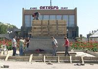 http://kavicom.ru/uploads/sub/76dae43e_190809_oktyabr.jpg