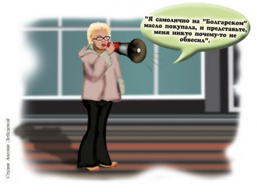 http://kavicom.ru/uploads/sub/796e7931_Sulyc_2.jpg